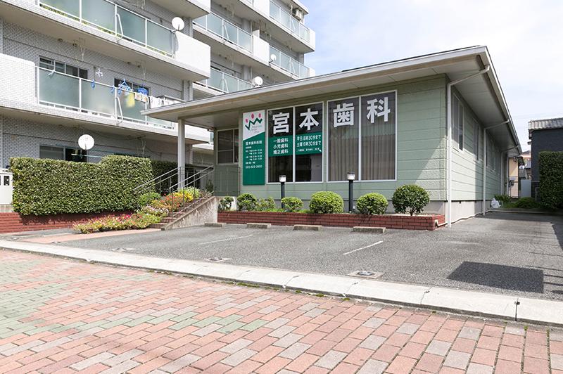 宮本歯科医院photo
